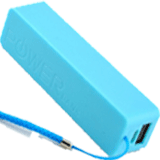 Printed Power Bank PBX-204