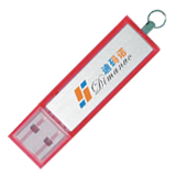 branded usb drives FDC-011