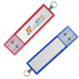 USB Flash Drives FDC-011
